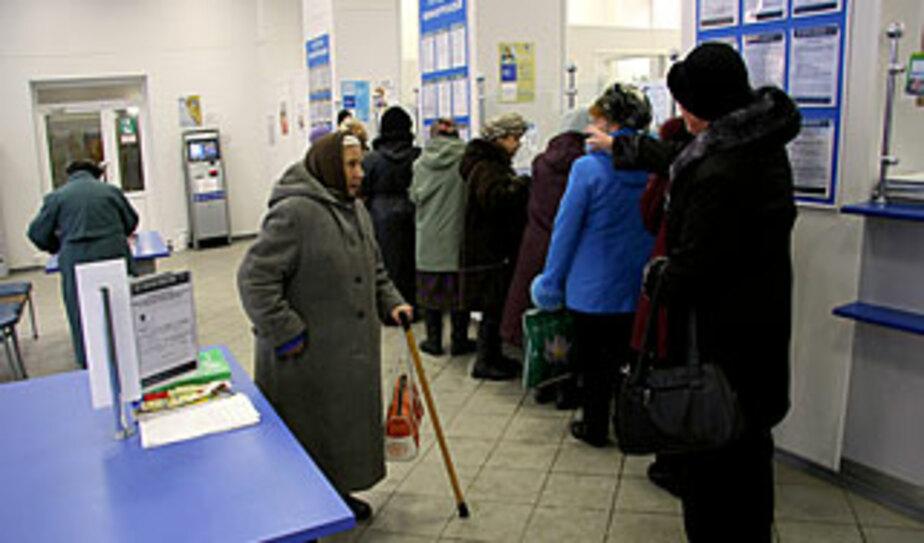В Советске пенсионер умер в отделении почты - Новости Калининграда