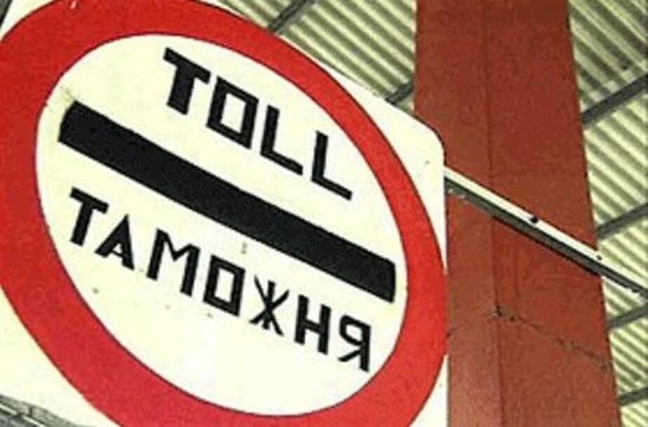 Калининградская таможня один день будет работать в замедленном режиме - Новости Калининграда