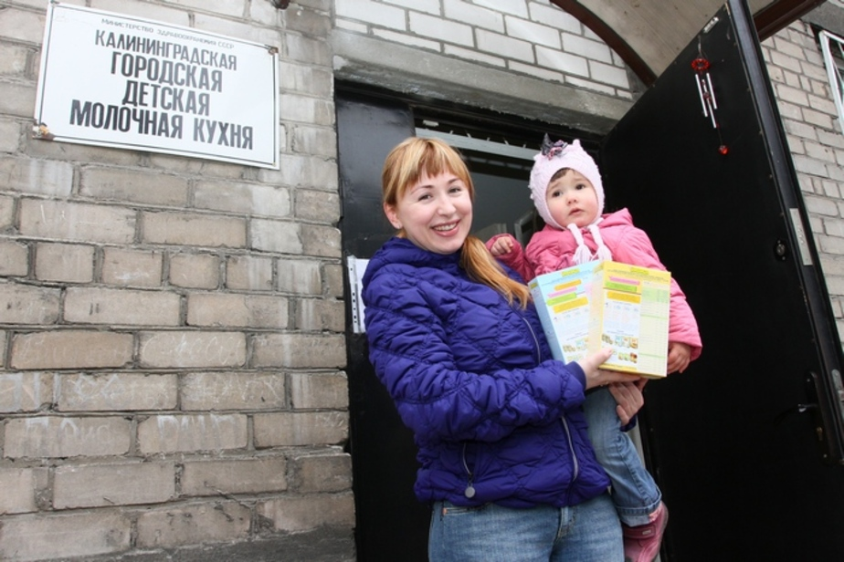 Что выдают на молочной кухне - Новости Калининграда