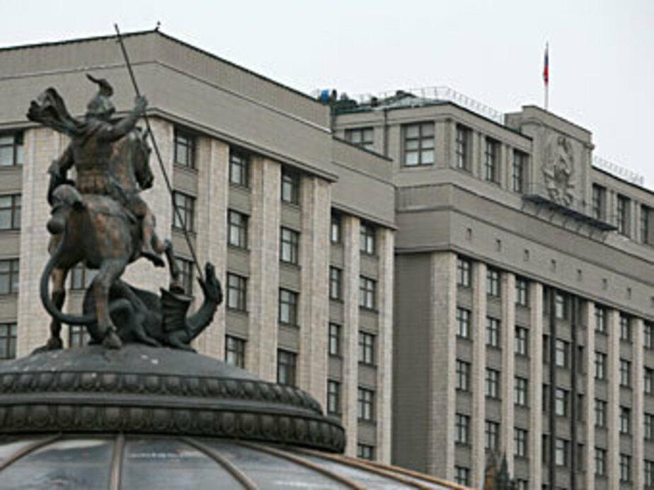 Госдума ввела кастрацию для педофилов - Новости Калининграда