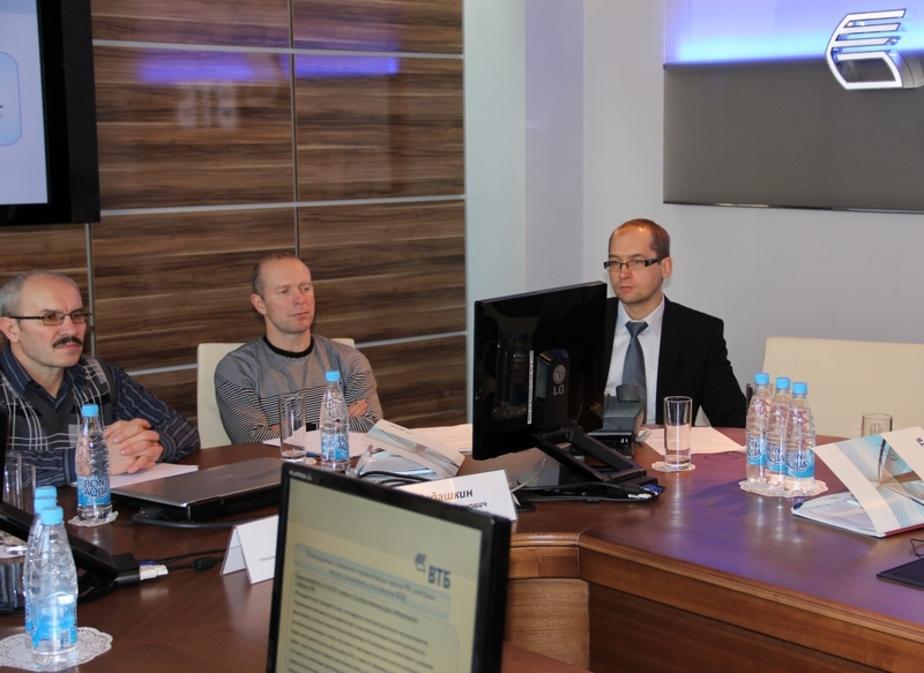 Банк ВТБ провел семинар с участниками внешнеэкономической деятельности - Новости Калининграда