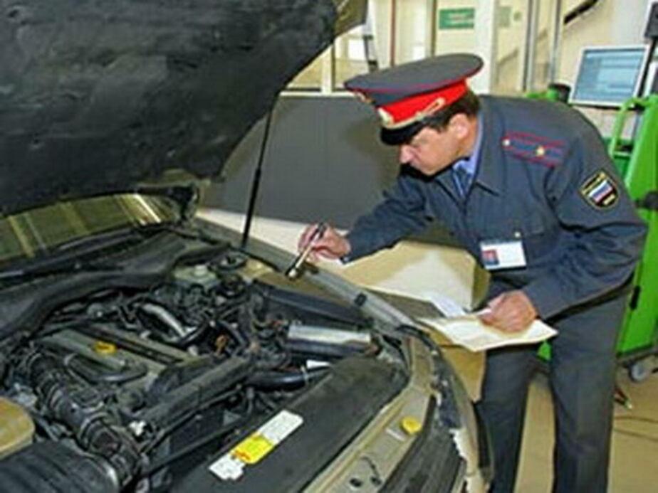 Служба по тарифам предложила цену техосмотра в 958 рублей