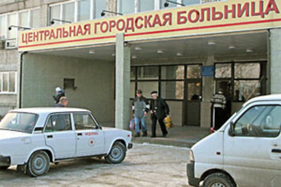 Уволена главврач Центральной городской больницы Калининграда