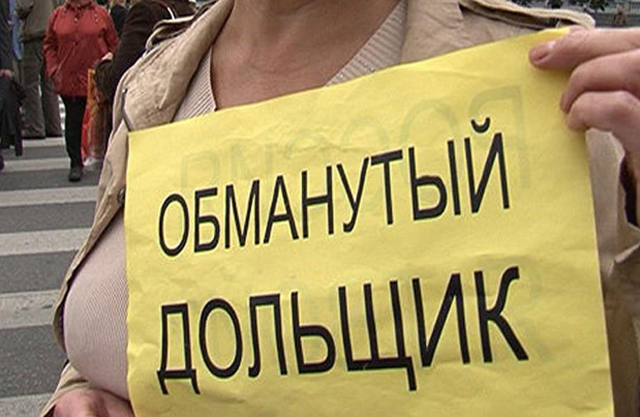 Обманувшие 36 дольщиков мошенники получили 14 лет на двоих - Новости Калининграда