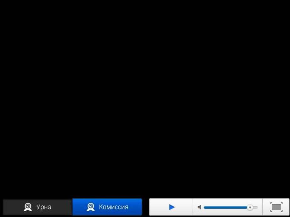 В Калининградской области за 25 минут до окончания выборов отключились все веб-камеры - Новости Калининграда