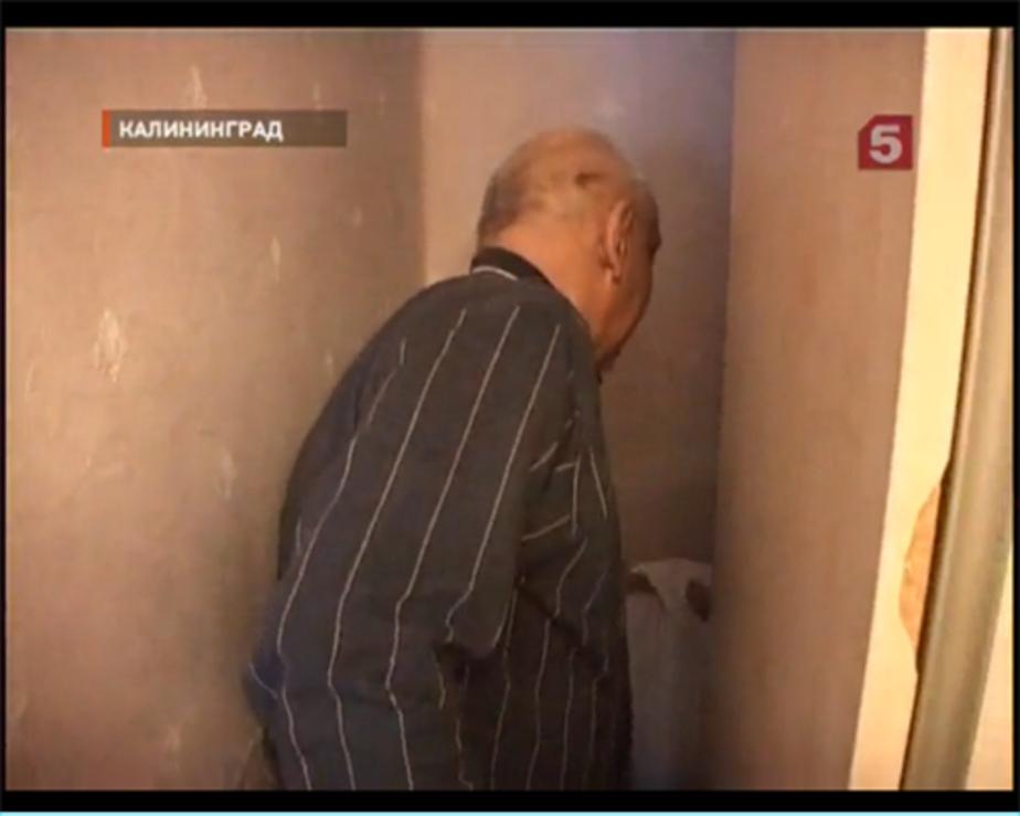 """Полиция не нашла в квартире калининградца """"убийц-невидимок"""" - Новости Калининграда"""