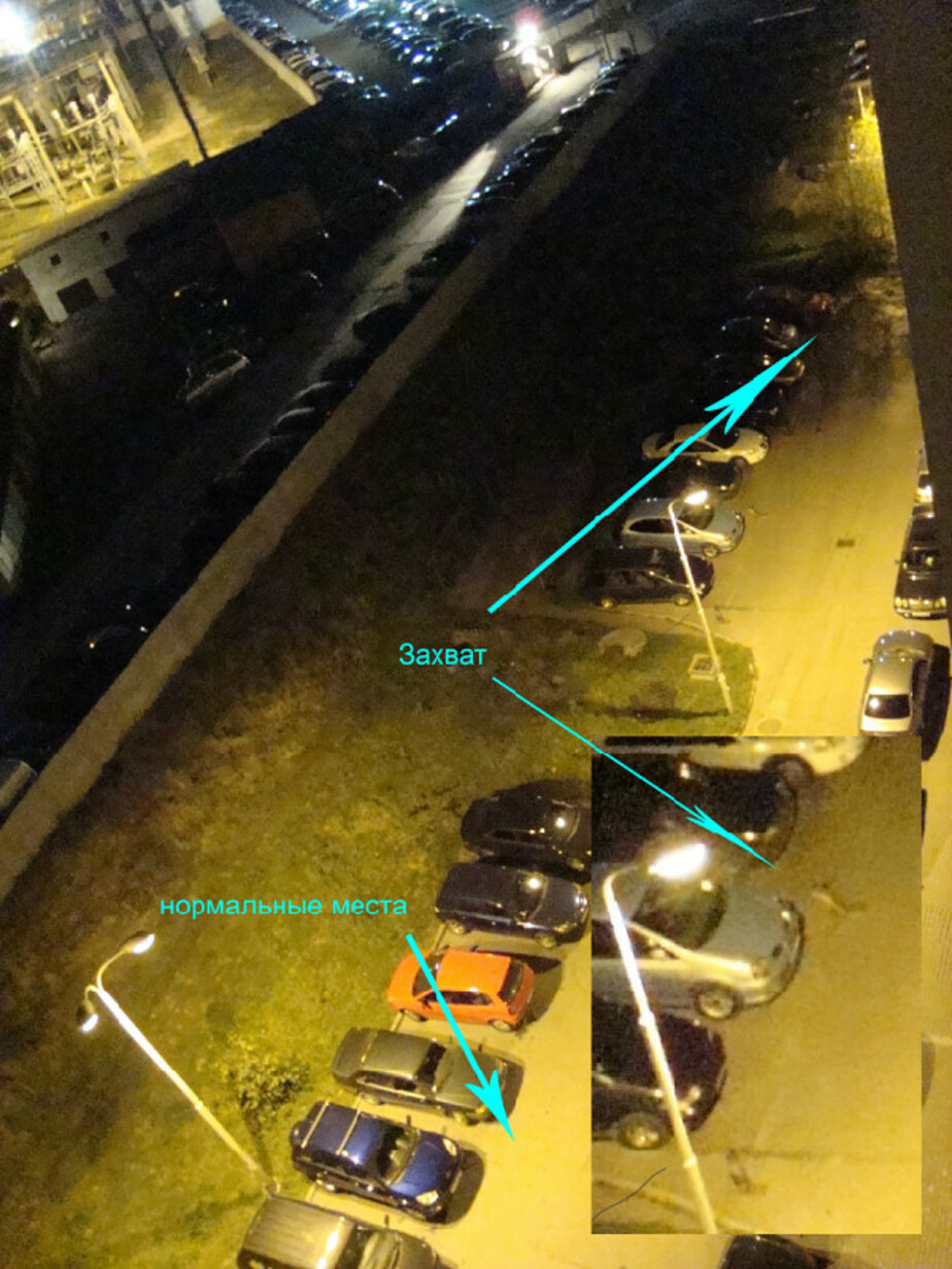 Соседи захватили парковку перед домом
