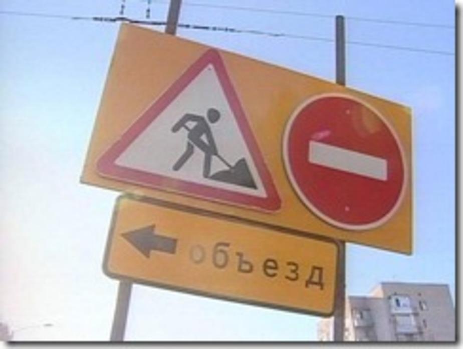 В Калининграде в районе пр- Мира вводится одностороннее движение и меняются маршруты автобусов - Новости Калининграда
