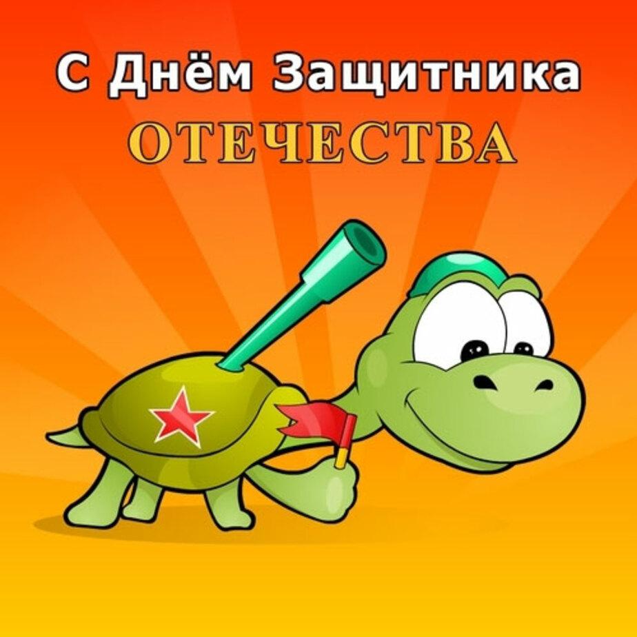 Готовимся к Дню защитника Отечества! - Новости Калининграда