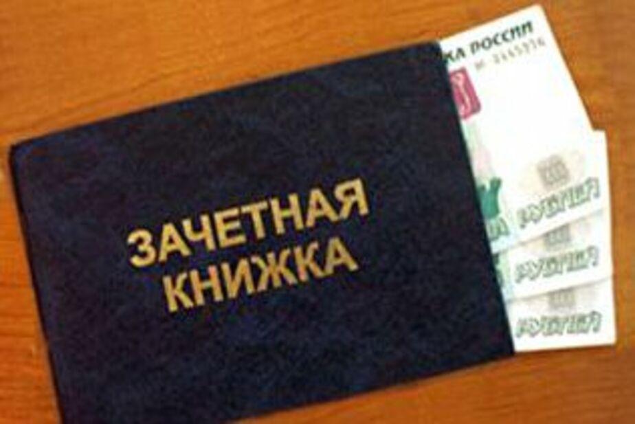 Бывшего преподавателя БГА оштрафовали на 150 тысяч за взятку от студента - Новости Калининграда