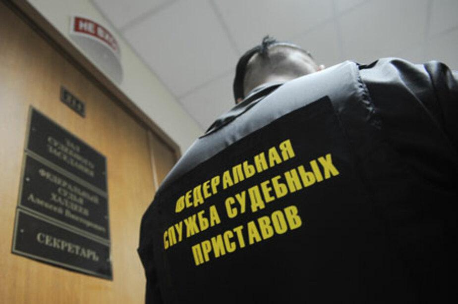Главный судебный пристав Светлого похитил 300 служебных документов - Новости Калининграда