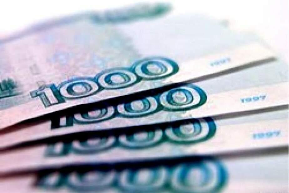 Суд оштрафовал главу Гвардейского района Кавуна на 40 тыс- за неопубликованный вовремя акт