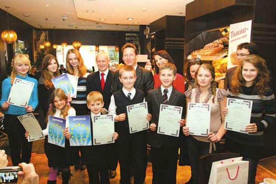 Представители Евросоюза вручили призы нашим читателям - Новости Калининграда