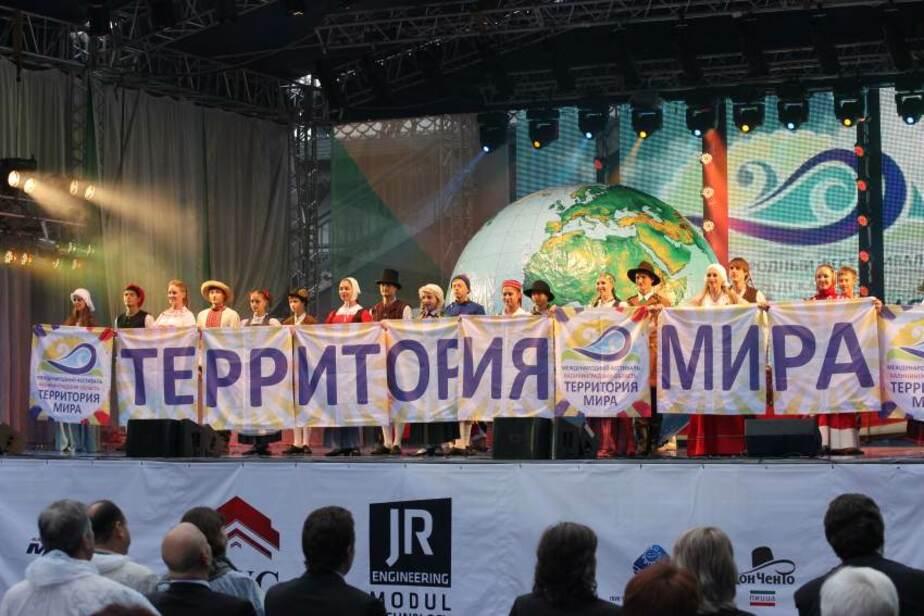 Миру-мир - Новости Калининграда