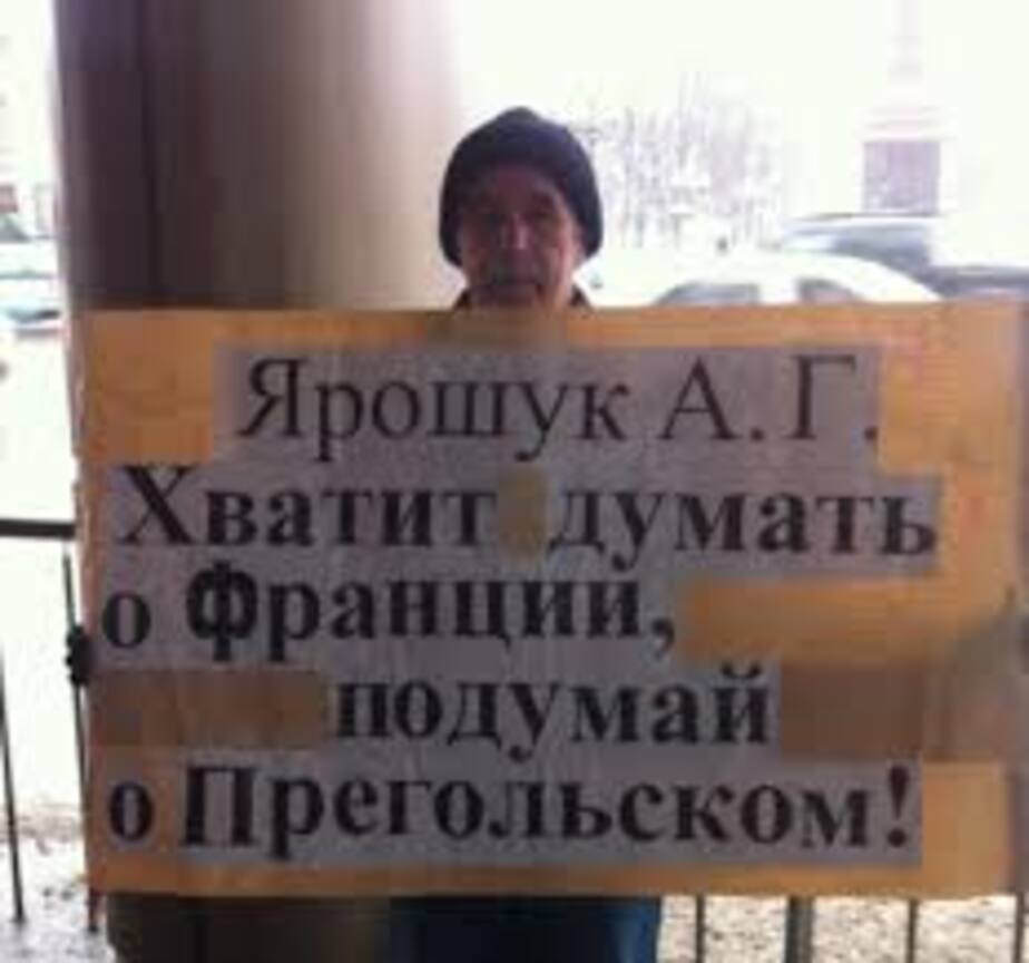 """Горвласти разорвали контракт с """"БалтАвтоЛайном"""" на маршруте -14 - Новости Калининграда"""
