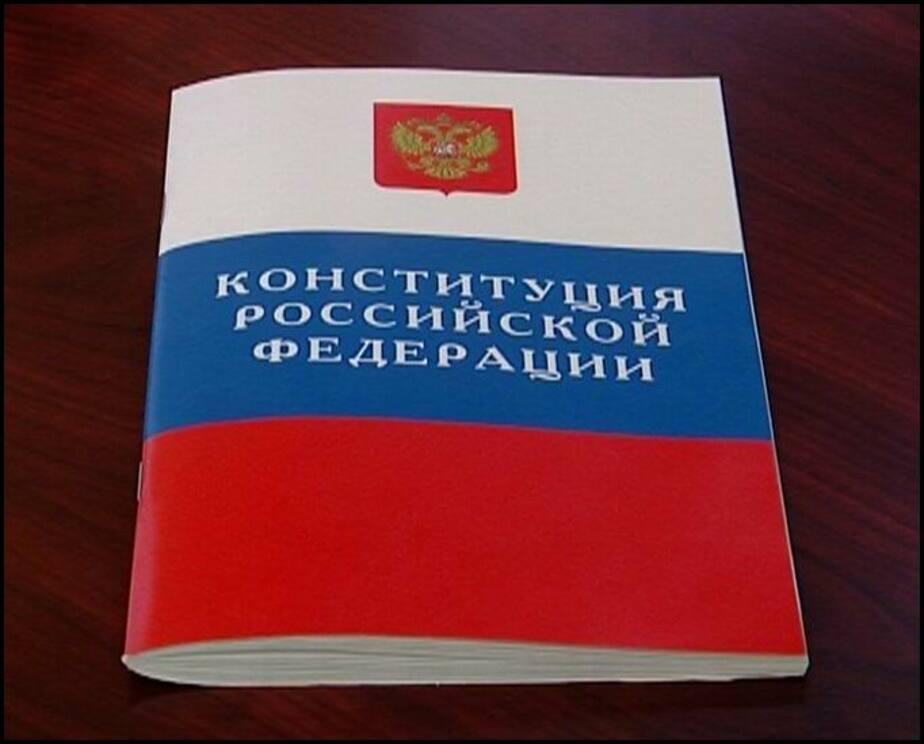 Облдума отказалась поддержать поправки в Конституцию о сокращении сроков президента РФ