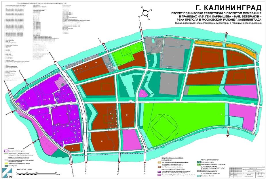 В Калининграде пройдут публичные слушания по проекту планировки Острова - Новости Калининграда