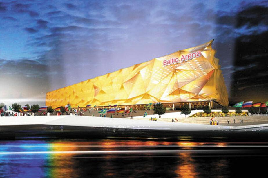 Имя стадиону на Острове выберут на конкурсе - Новости Калининграда
