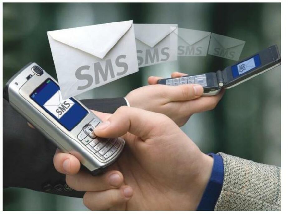 В Калининграде участников судебных разбирательств стали извещать СМС-сообщениями - Новости Калининграда