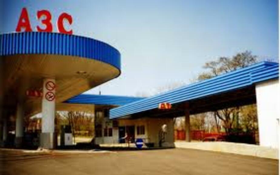 """ФАС- -""""Калининграднефтепродукт-"""" уличен в монопольном поднятии цен на бензин - Новости Калининграда"""