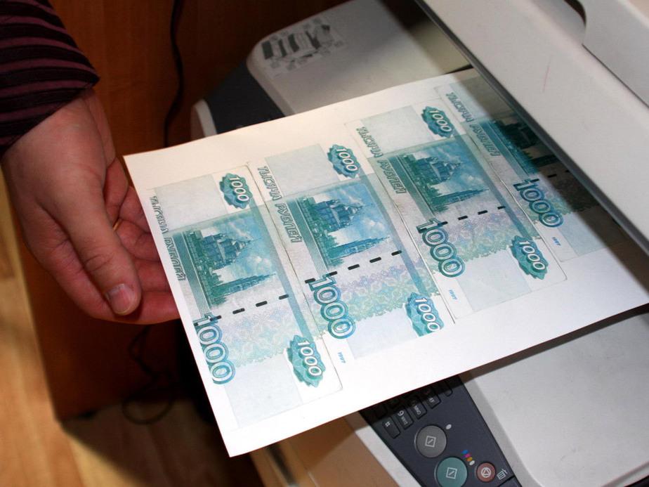 18-летний житель Советска сам напечатал деньги - Новости Калининграда