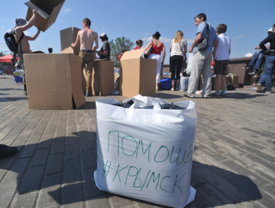 МегаФон- Cбор пожертвований пострадавшим от наводнения на Кубани - Новости Калининграда