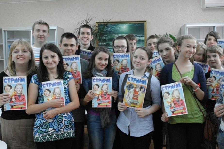Польским школьникам понравилась «Маленькая Страна»