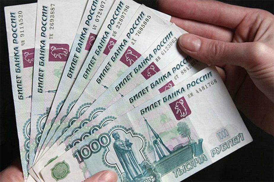 Калининградка отдала 34-летнему мошеннику 47-5 тыс рублей - Новости Калининграда