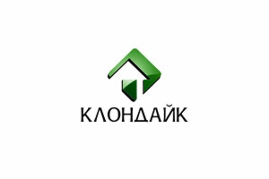 Настоящие новогодние чудеса в сети магазинов Клондайк- - Новости Калининграда