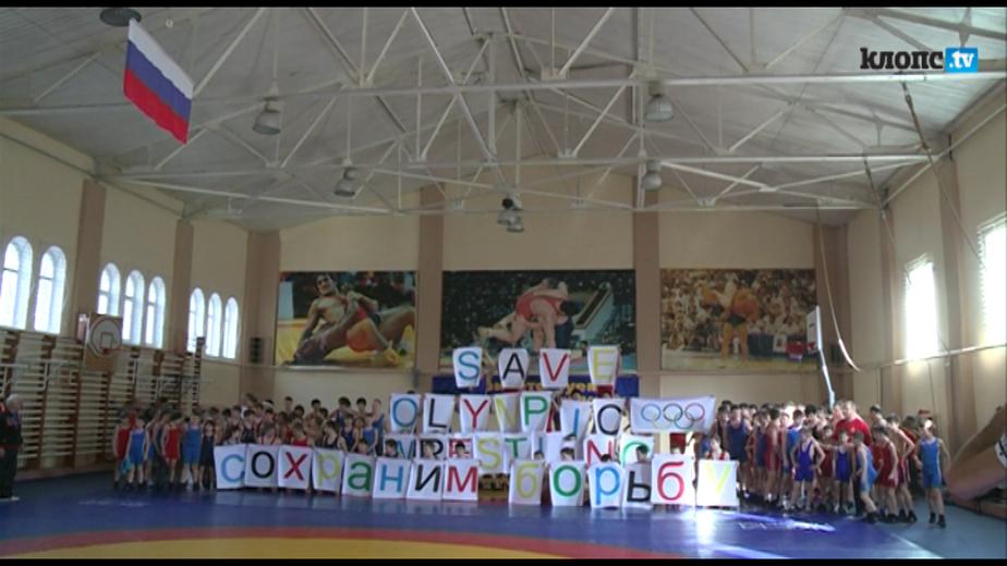 В Калининграде прошла акция против исключения борьбы из Олимпийских игр - Новости Калининграда