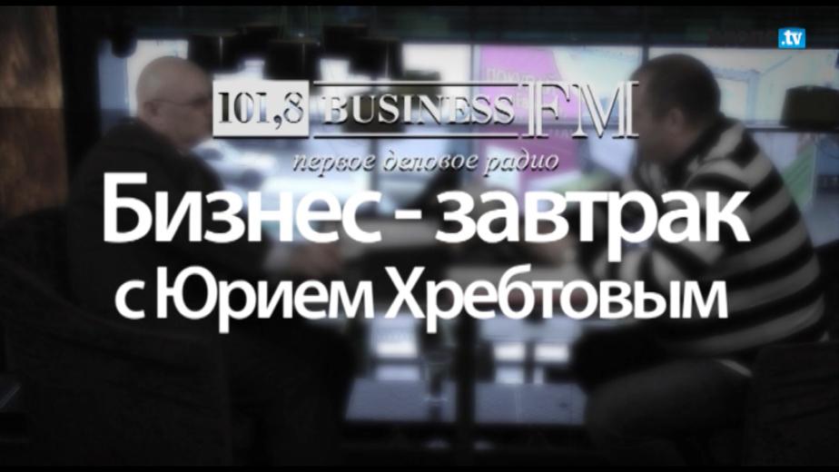 Олег Болычев- На контроль качества продуктов мы тратим 1 млн- евро в год - Новости Калининграда