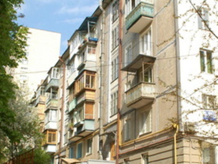 Цены на вторичное жилье в Калининграде упали - Новости Калининграда