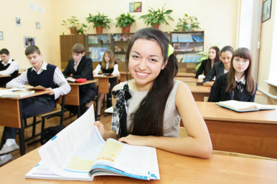 Школьница подготовилась к олимпиаде через интернет - Новости Калининграда