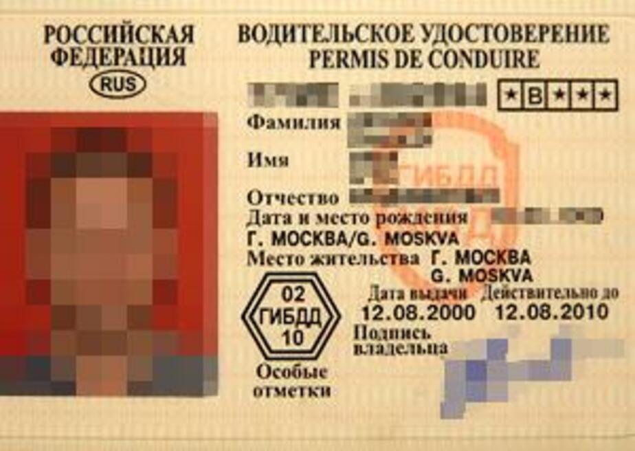 В Советске задержали очередного водителя с поддельными правами - Новости Калининграда