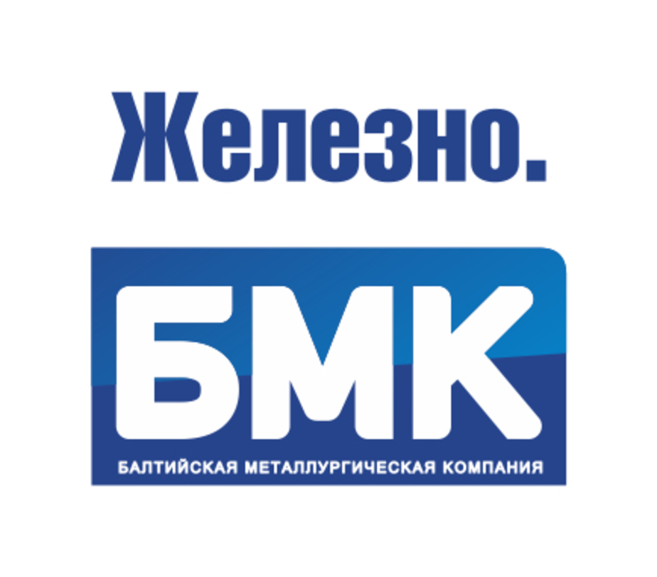 БМК- Металлосервис - в деле - Новости Калининграда