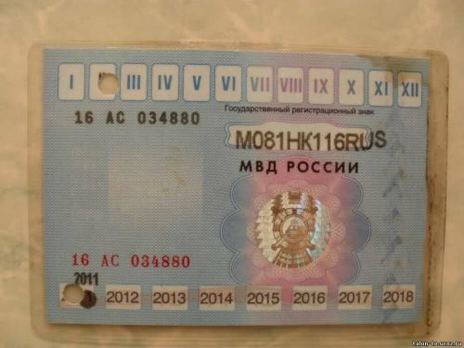 В России талон техосмотра подешевеет в 10 раз