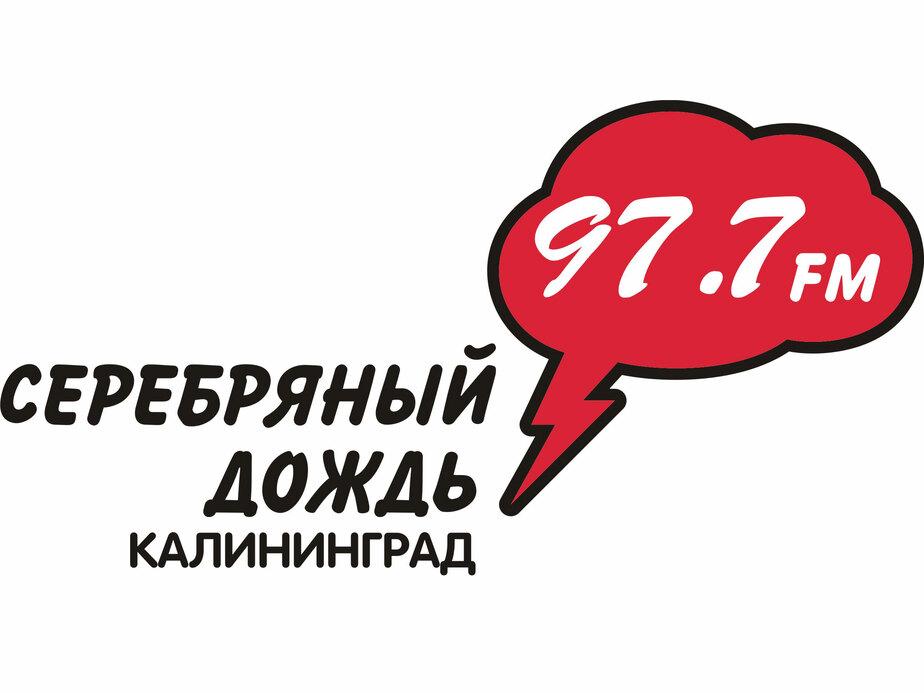"""Радио """"Серебряный дождь"""" расскажет о необычных фактах"""