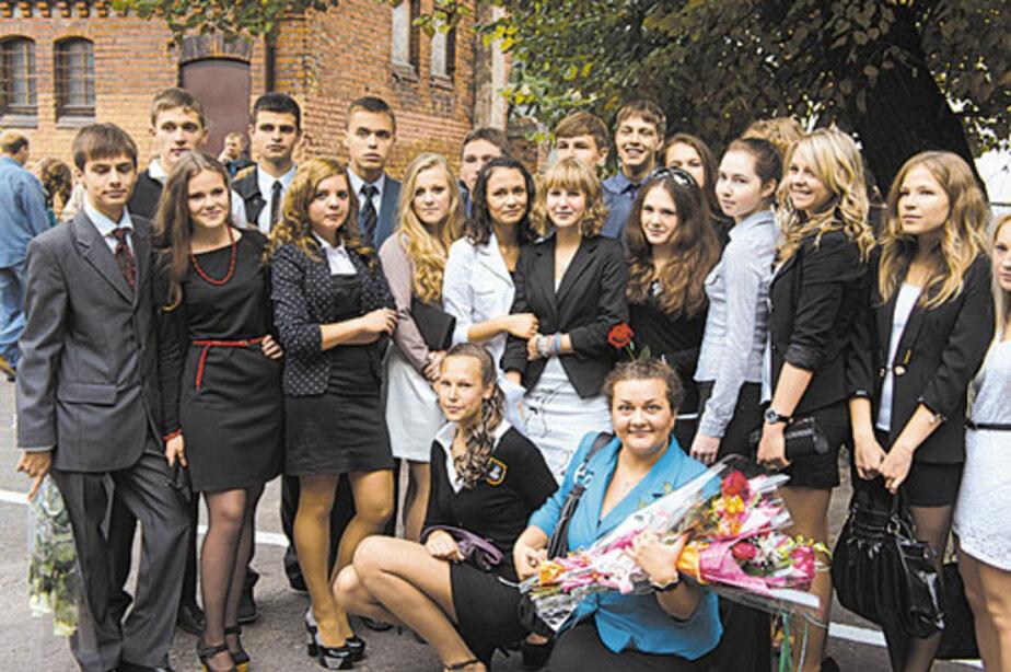 Участвуй в проекте «Выпуск-2013» - Новости Калининграда