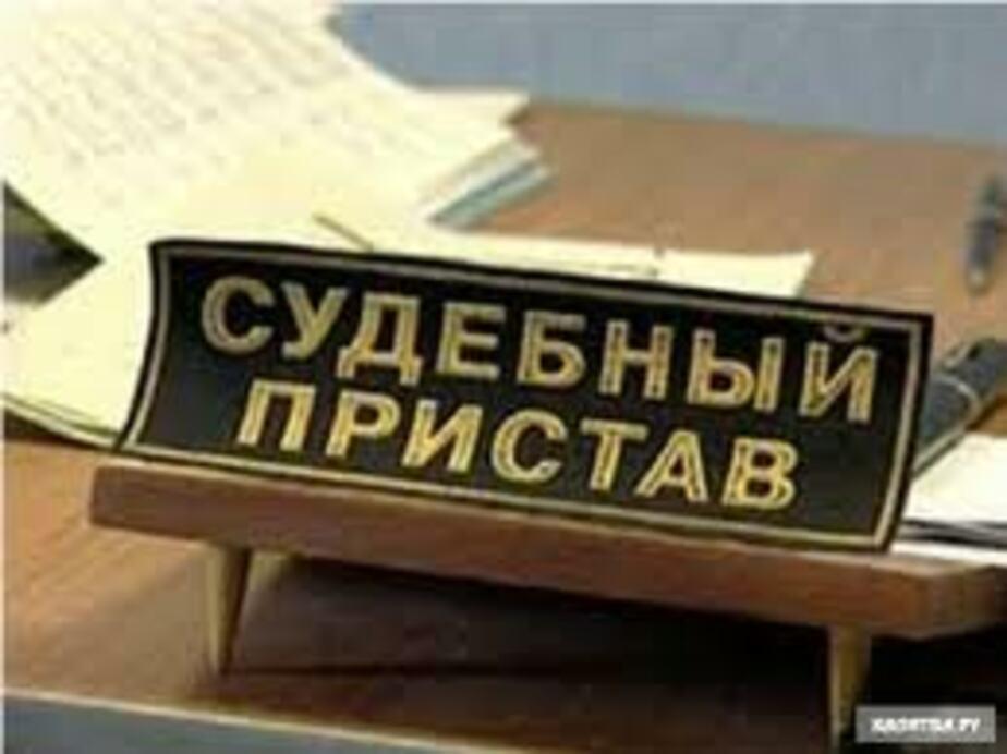 """Судебный пристав """"помогла"""" продать магазин по цене ниже рыночной - Новости Калининграда"""