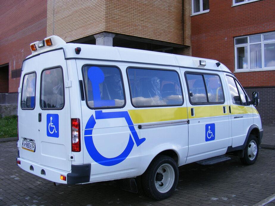 Школе в Большом Исаково купили автобус для инвалидов - Новости Калининграда