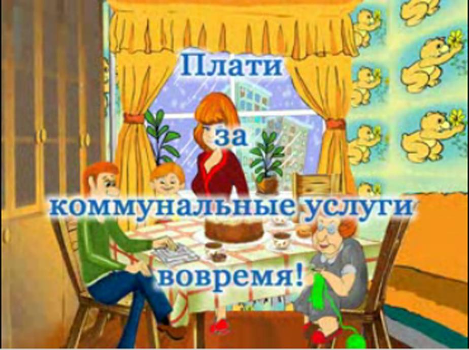 Мультфильмы про работу Ярошука калининградцы смогут увидеть в 2012 г- -ПРИМЕРЫ-