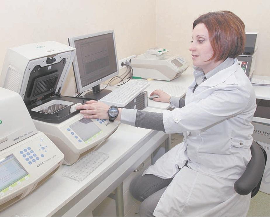 Ученые прочитали геном человека - Новости Калининграда