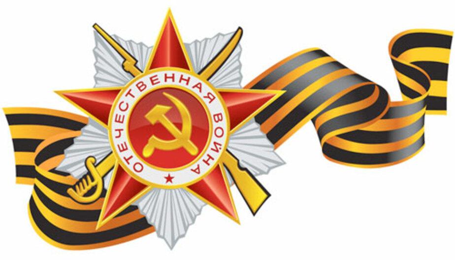 В войну работала с партизанами - Новости Калининграда