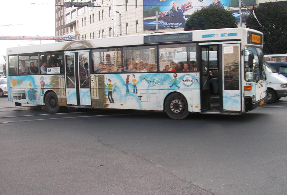 Перевозчики- Сокращение остановок областным автобусам не разгрузит улицы Калининграда - Новости Калининграда