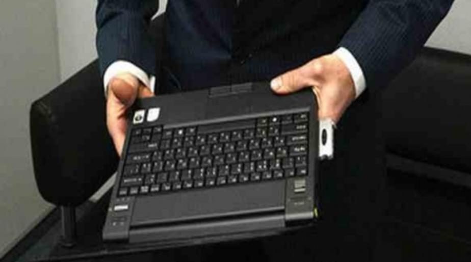 В Калининграде бывший наркополицейский украл при обыске ноутбук - Новости Калининграда