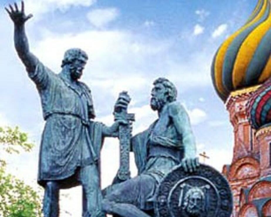 ВЦИОМ- Россияне не хотят отмечать День народного единства - Новости Калининграда