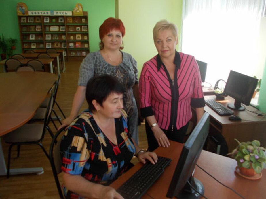 В Калининграде бесплатные компьютерные курсы переехали в библиотеки - Новости Калининграда