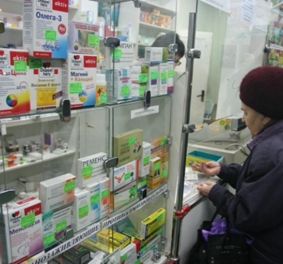 Минздрав- В системе выдачи лекарств калининградским льготникам произошел сбой - Новости Калининграда
