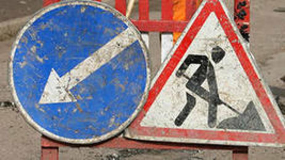 В Калининграде ведущая в пос- Совхозный дорога закрывается на ремонт - Новости Калининграда