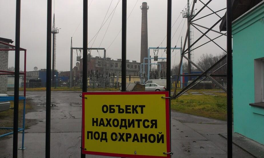 На ТЭЦ-1 в Калининграде произошла авария- погиб человек- 25 тыс- человек - без отопления - Новости Калининграда